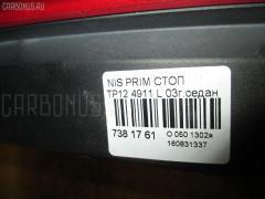 Стоп Nissan Primera TP12 Фото 3
