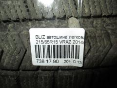 Автошина легковая зимняя Blizzak vrx 215/65R15 BRIDGESTONE VRXZ Фото 3