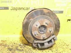 Ступица Nissan Skyline HR34 RB20DE Фото 1