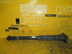 Амортизатор MITSUBISHI CHARIOT GRANDIS N84W Фото 1