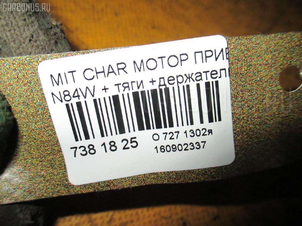 Мотор привода дворников MITSUBISHI CHARIOT GRANDIS N84W Фото 3