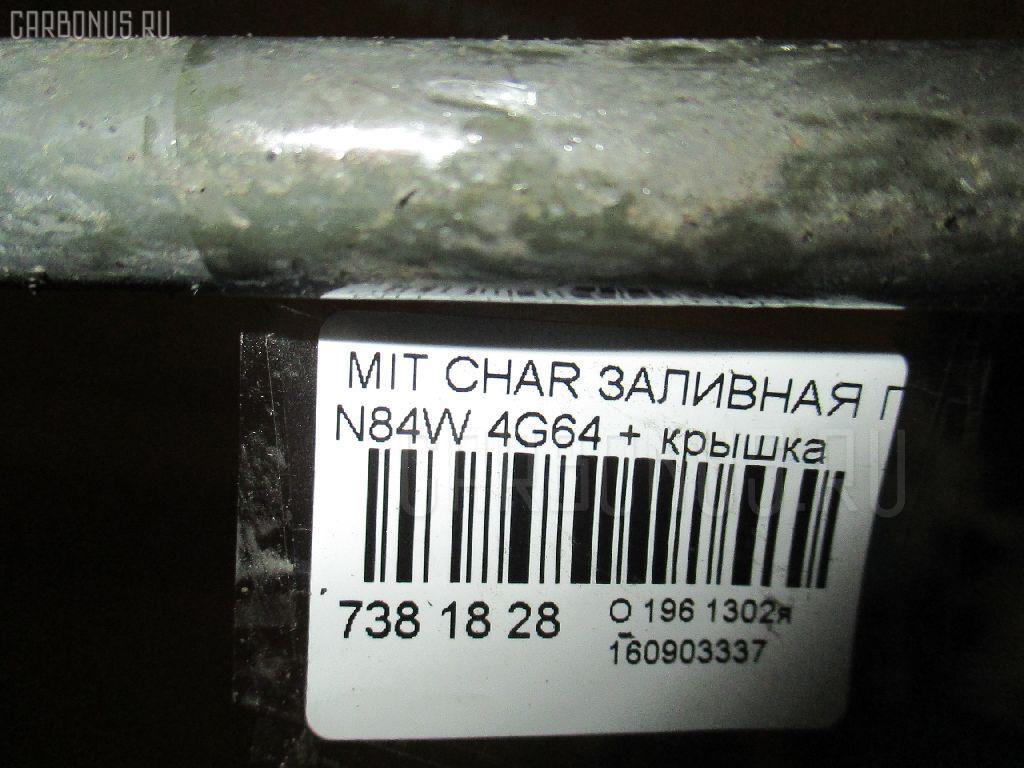 Заливная горловина топливного бака MITSUBISHI CHARIOT GRANDIS N94W 4G64 Фото 2