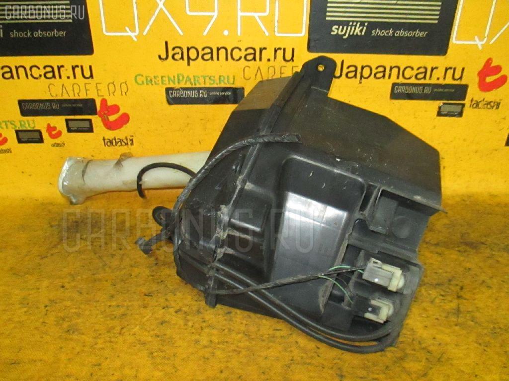 Бачок омывателя MITSUBISHI CHARIOT GRANDIS N84W Фото 1
