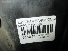 Бачок омывателя Mitsubishi Chariot grandis N84W Фото 3
