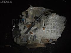 КПП автоматическая Mitsubishi Lancer cedia CS5A 4G93 Фото 5