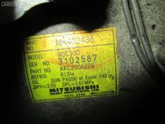 Компрессор кондиционера Mitsubishi Lancer cedia CS5A 4G93 Фото 1
