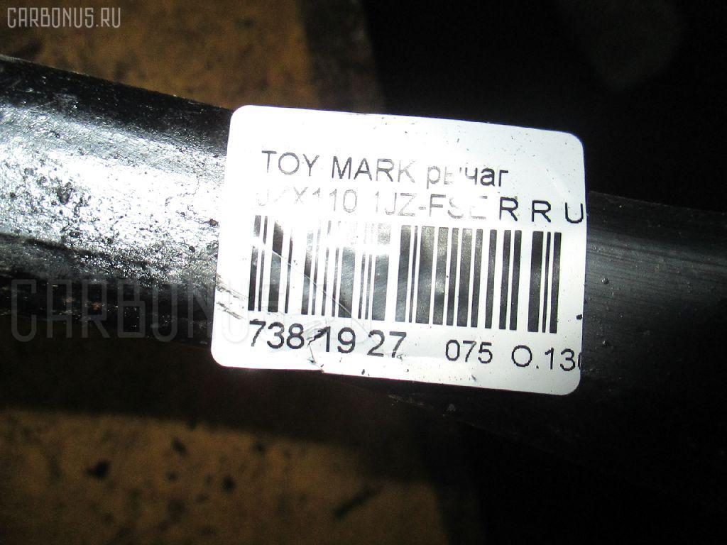 Рычаг TOYOTA MARK II JZX110 Фото 2