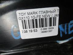 Главный тормозной цилиндр Toyota Mark ii GX110 1G-FE Фото 4