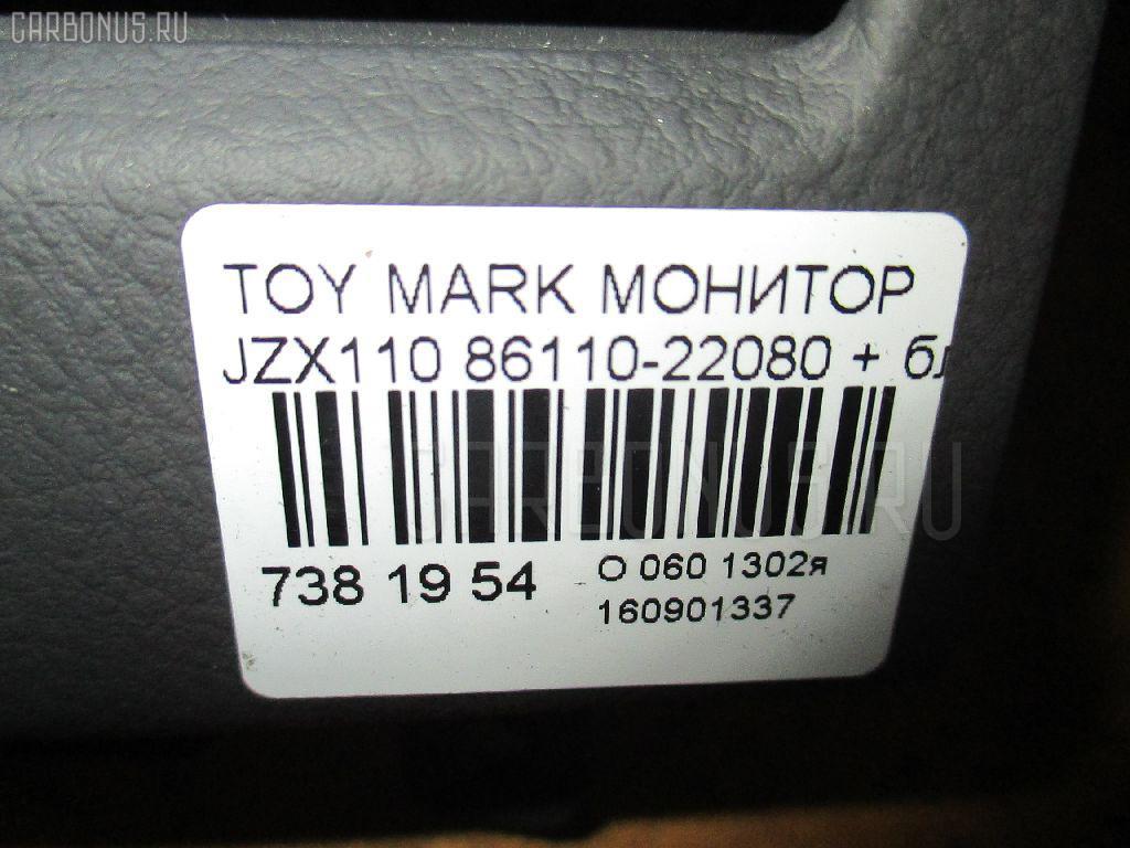 Монитор TOYOTA MARK II JZX110 Фото 3