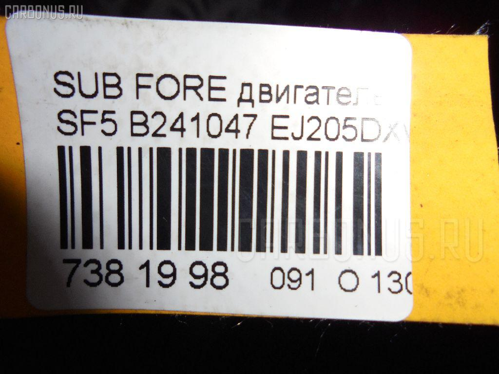 Двигатель SUBARU FORESTER SF5 EJ205DXWBE Фото 6
