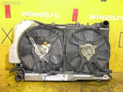 Вентилятор радиатора ДВС Subaru Forester SF5 EJ205 Фото 3