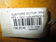 Мотор привода дворников SUBARU FORESTER SF5 Фото 3