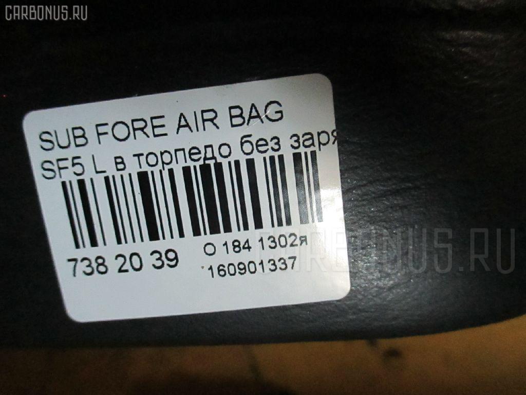 Air bag SUBARU FORESTER SF5 Фото 3
