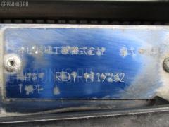 КПП автоматическая HONDA CR-V RD1 B20B Фото 8