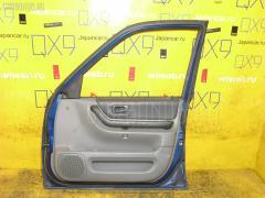 Дверь боковая Honda Cr-v RD1 Фото 2
