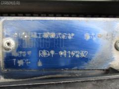 Суппорт HONDA CR-V RD1 B20B Фото 3