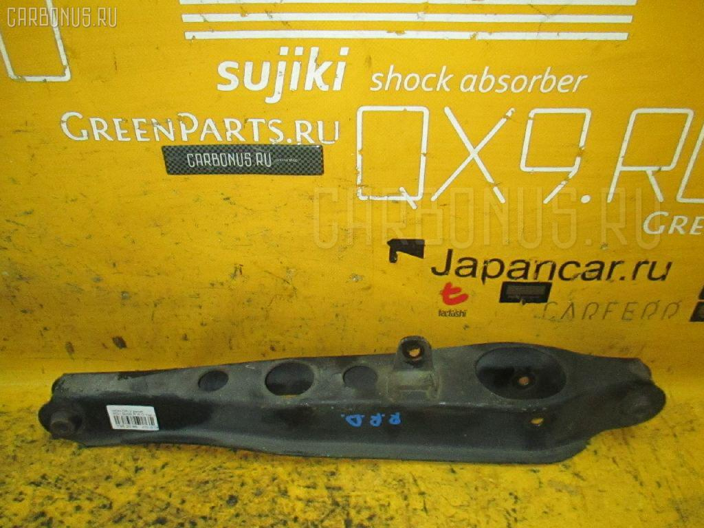Рычаг Honda Cr-v RD1 B20B Фото 1