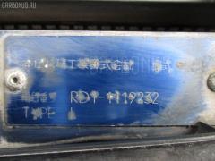 Подушка двигателя Honda Cr-v RD1 B20B Фото 4