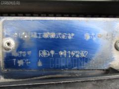 Вентилятор радиатора ДВС Honda Cr-v RD1 B20B Фото 3