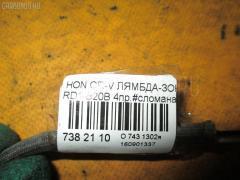Лямбда-зонд Honda Cr-v RD1 B20B Фото 8
