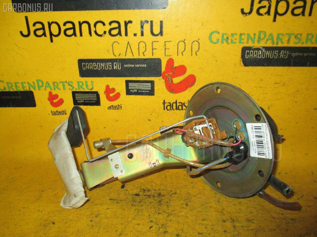 Бензонасос HONDA CR-V RD1 B20B Фото 1