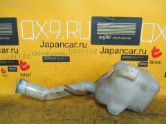 Бачок омывателя Honda Cr-v RD1 Фото 1