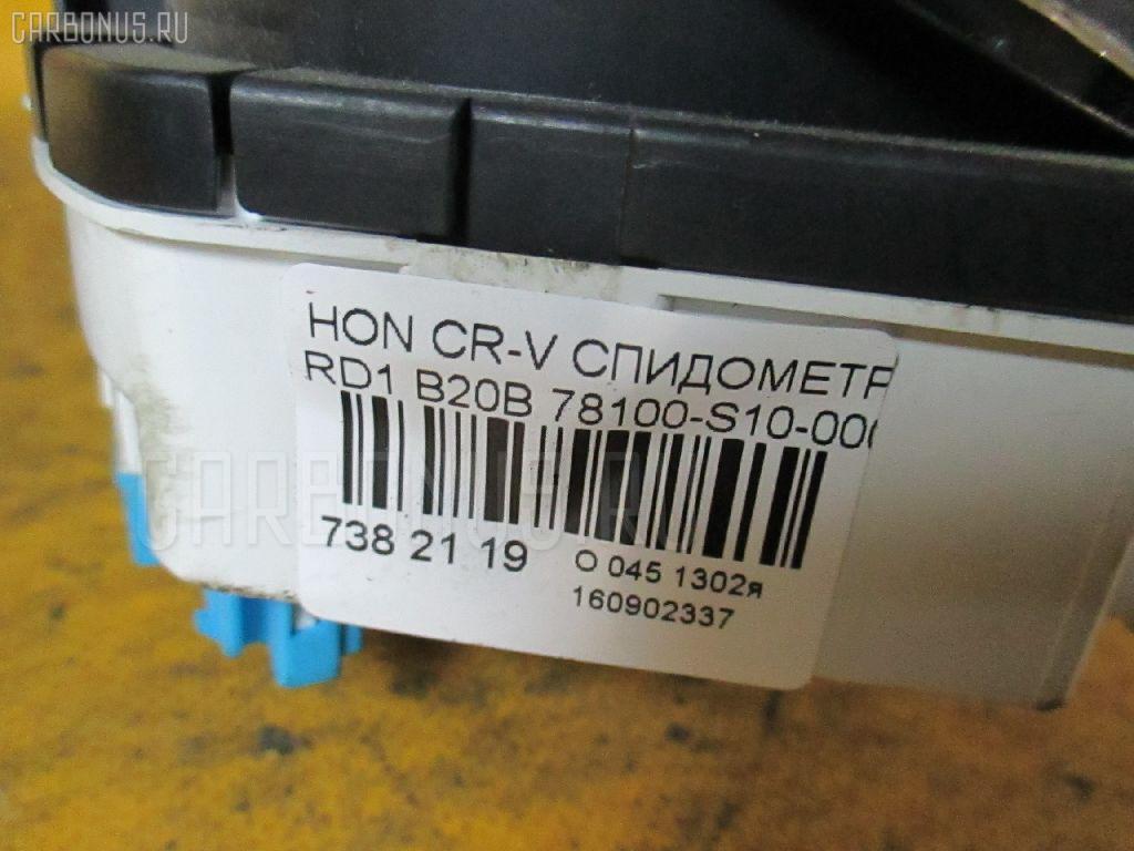 Спидометр HONDA CR-V RD1 B20B Фото 8