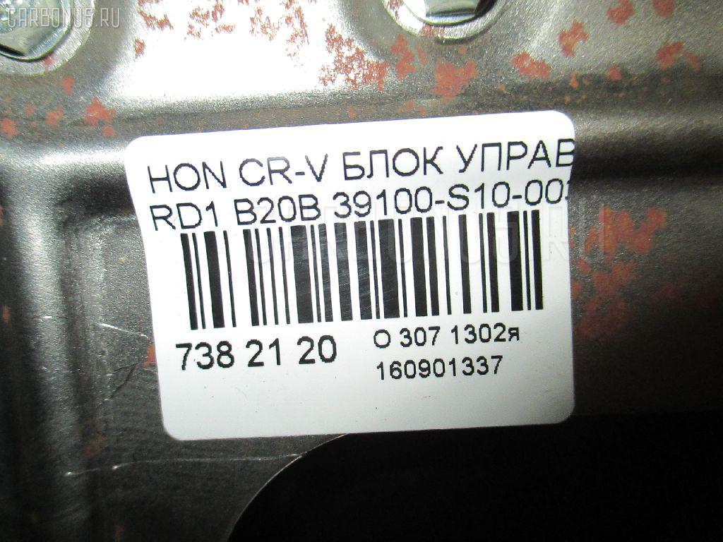 Консоль магнитофона HONDA CR-V RD1 B20B Фото 8