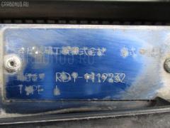 Мотор печки HONDA CR-V RD1 Фото 3