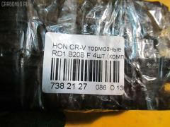 Тормозные колодки HONDA CR-V RD1 B20B Фото 8