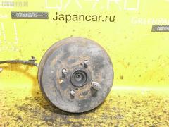 Ступица Toyota Bb NCP31 1NZ-FE Фото 2