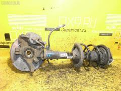 Стойка амортизатора Mazda Capella wagon GWEW FS-DE Фото 1