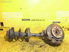 Стойка амортизатора Mazda Capella wagon GWEW FS-DE Фото 2