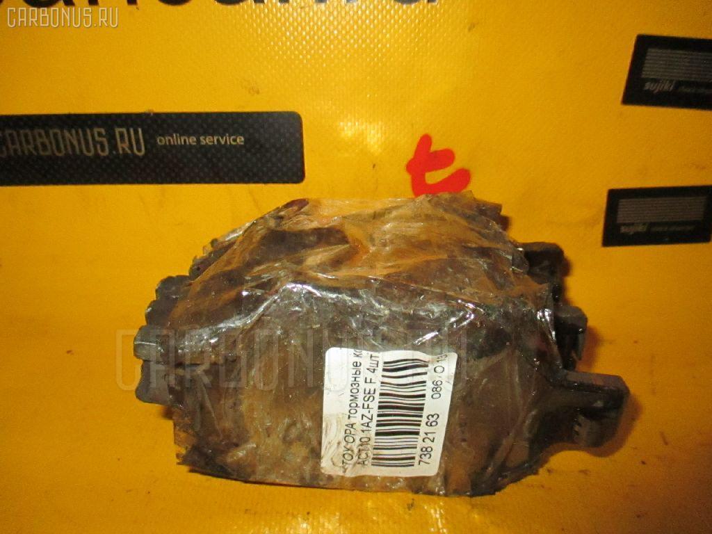 Тормозные колодки TOYOTA OPA ACT10 1AZ-FSE Фото 1