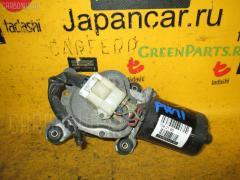 Мотор привода дворников Nissan Avenir PW11 Фото 1