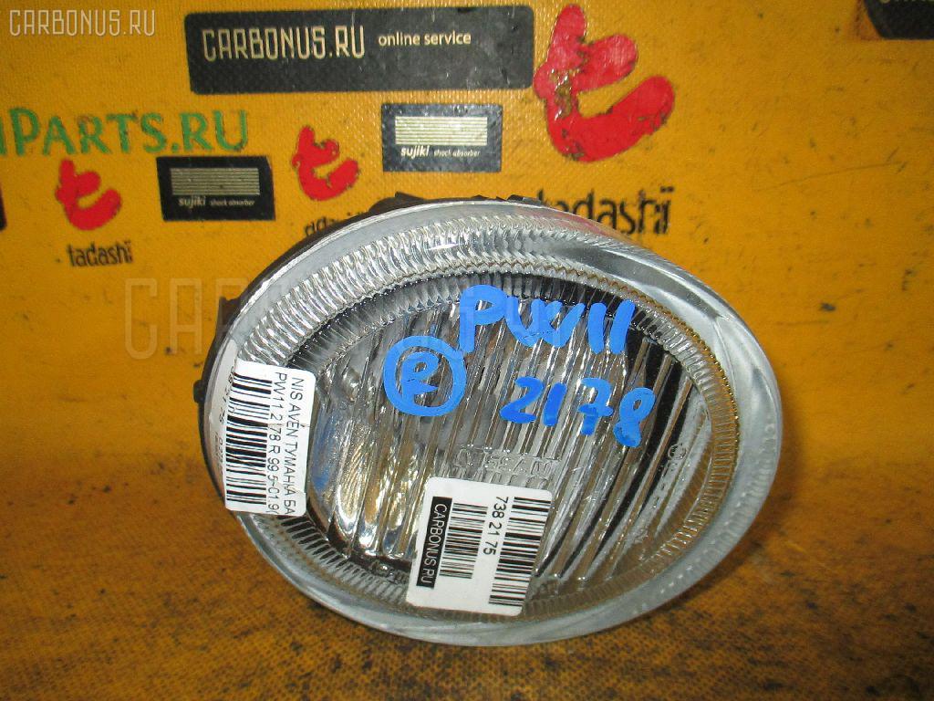Туманка бамперная NISSAN AVENIR PW11. Фото 5