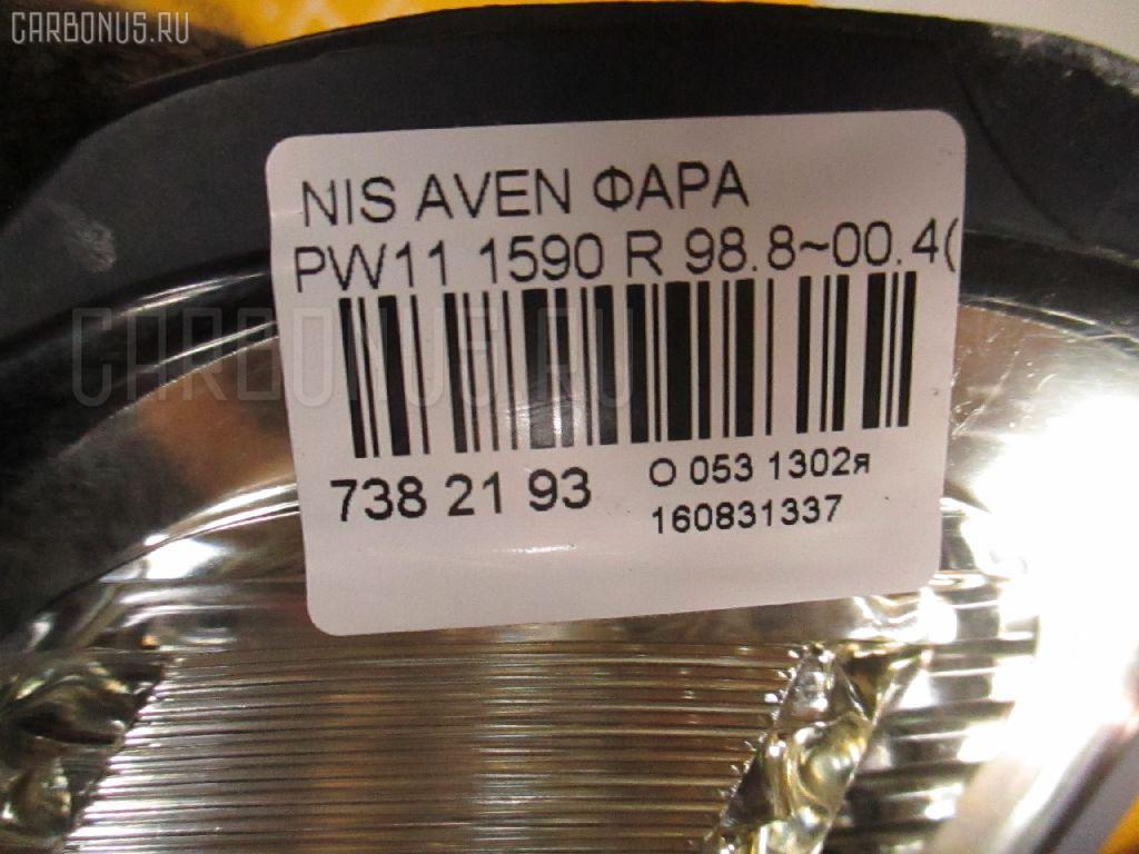 Фара NISSAN AVENIR PW11 Фото 4