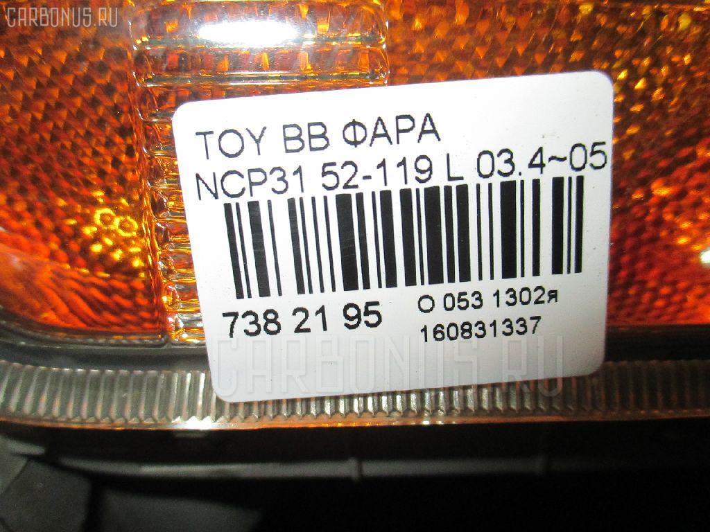Фара TOYOTA BB NCP31 Фото 3