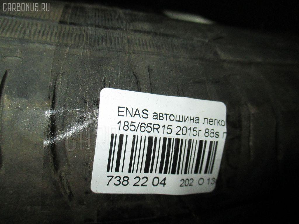 Автошина легковая летняя ENASAVE EC203 185/65R15 DUNLOP Фото 3