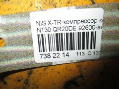 Компрессор кондиционера Nissan X-trail NT30 QR20DE Фото 8