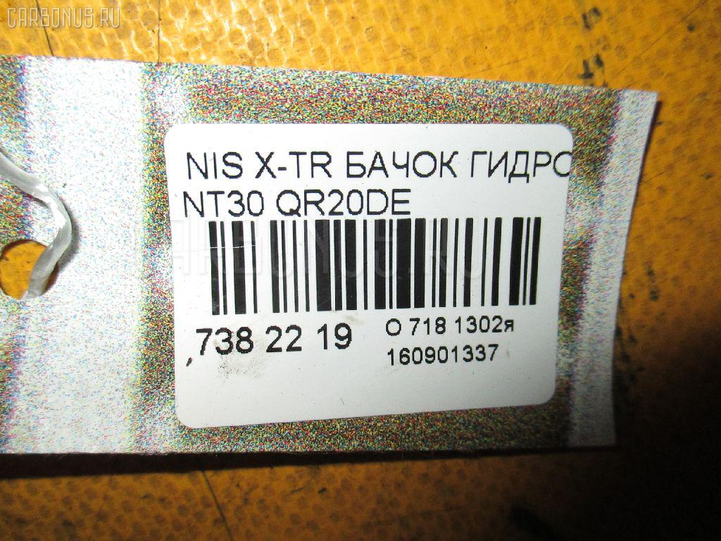 Бачок гидроусилителя NISSAN X-TRAIL NT30 QR20DE Фото 7