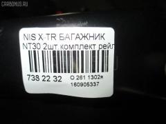 Багажник Nissan X-trail NT30 Фото 7