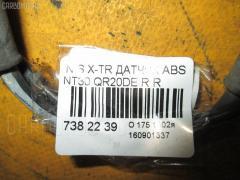 Датчик ABS NISSAN X-TRAIL NT30 QR20DE Фото 6