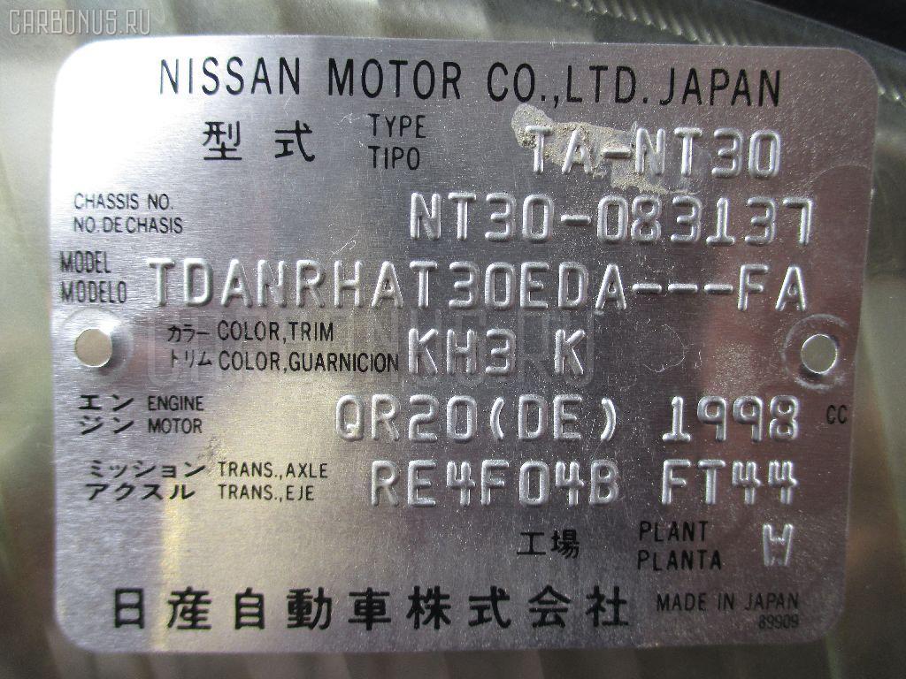 Заливная горловина топливного бака NISSAN X-TRAIL NT30 QR20DE Фото 2
