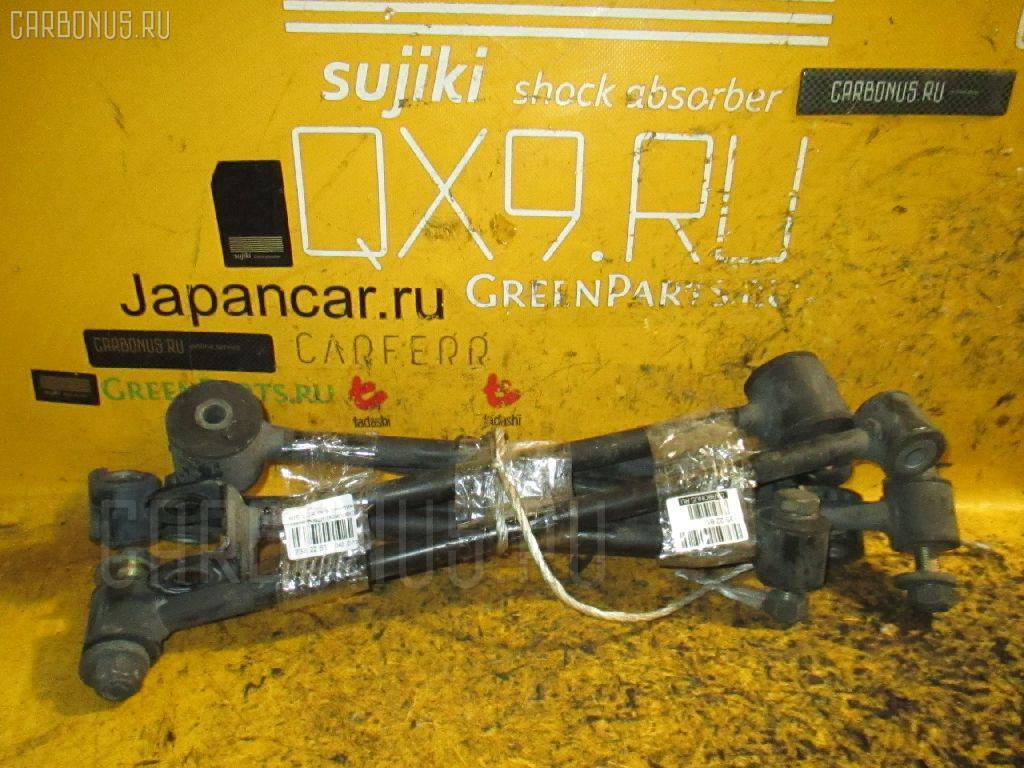 Тяга реактивная NISSAN X-TRAIL NT30 Фото 1