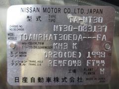 Тяга реактивная Nissan X-trail NT30 Фото 5