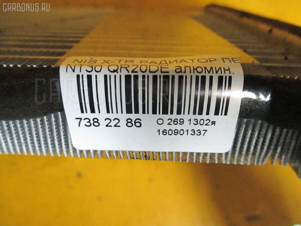 Радиатор печки NISSAN X-TRAIL NT30 QR20DE Фото 7