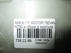 Мотор печки NISSAN X-TRAIL NT30 Фото 7
