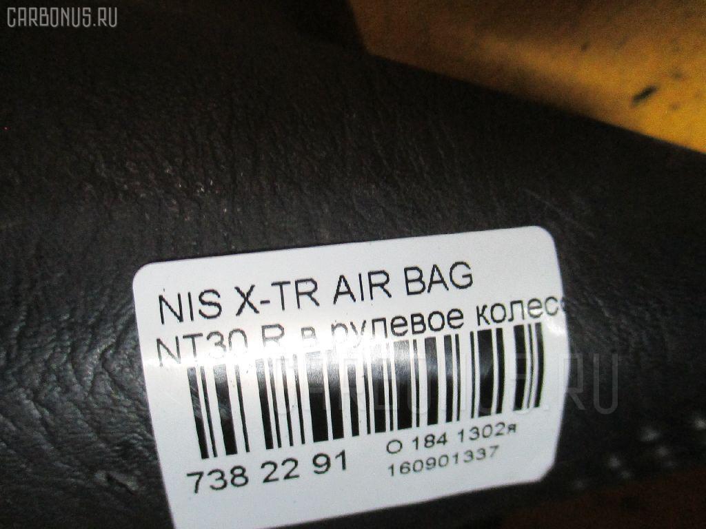 Air bag NISSAN X-TRAIL NT30 Фото 7