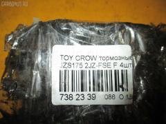 Тормозные колодки Toyota Crown JZS175 2JZ-FSE Фото 3